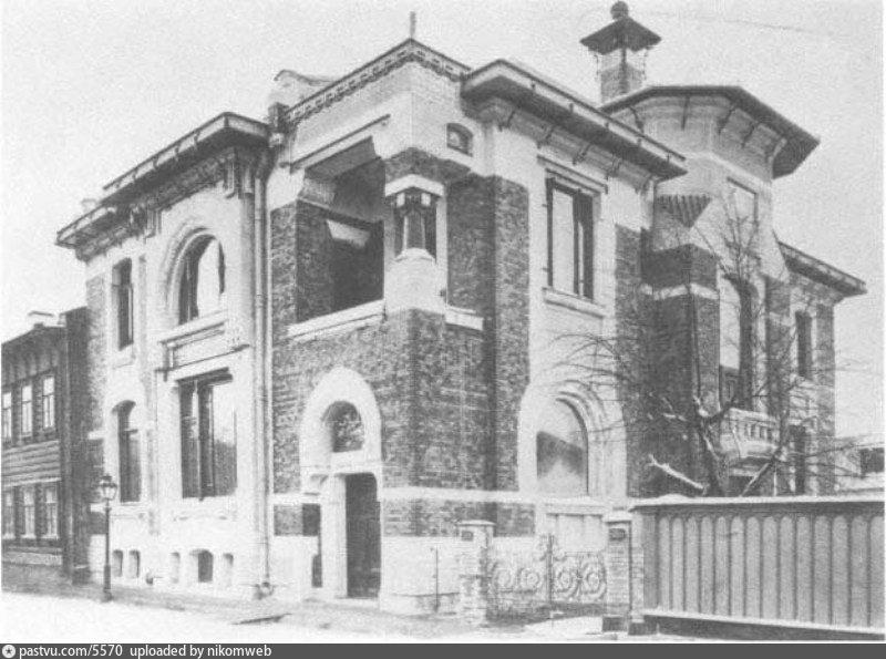 1893-1901
