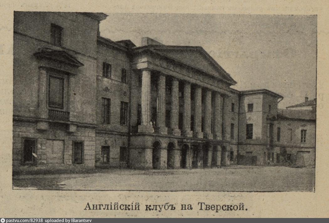 1912 клуб москва депозит ночном клубе это