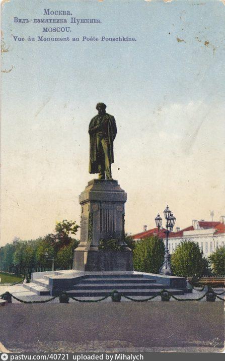 1903-1906