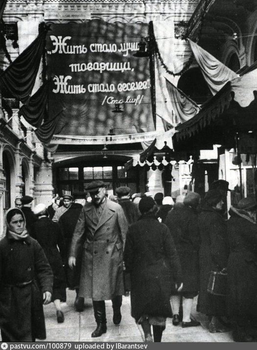 1936-1941