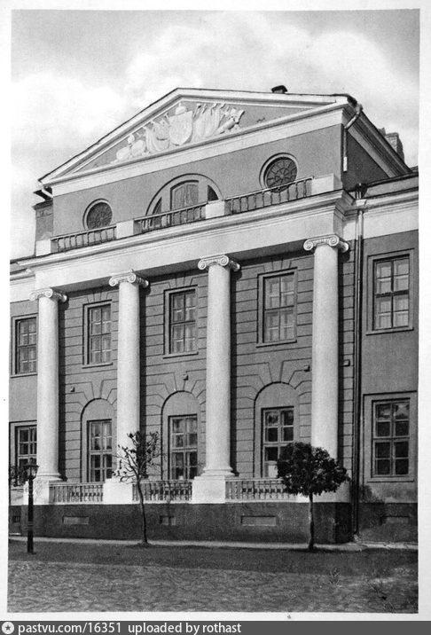 1925-1926