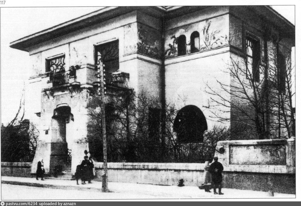 1903-1914