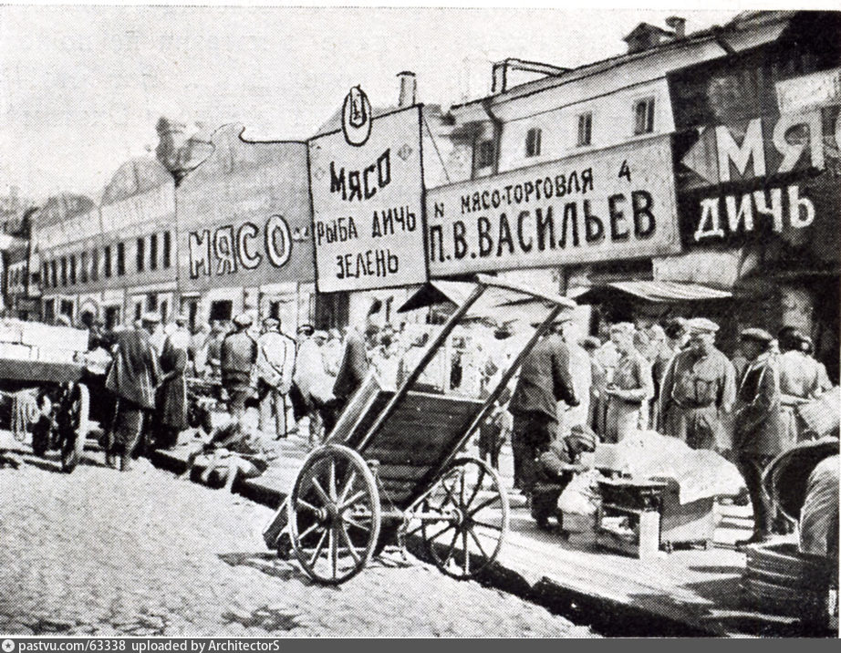 1921-1927