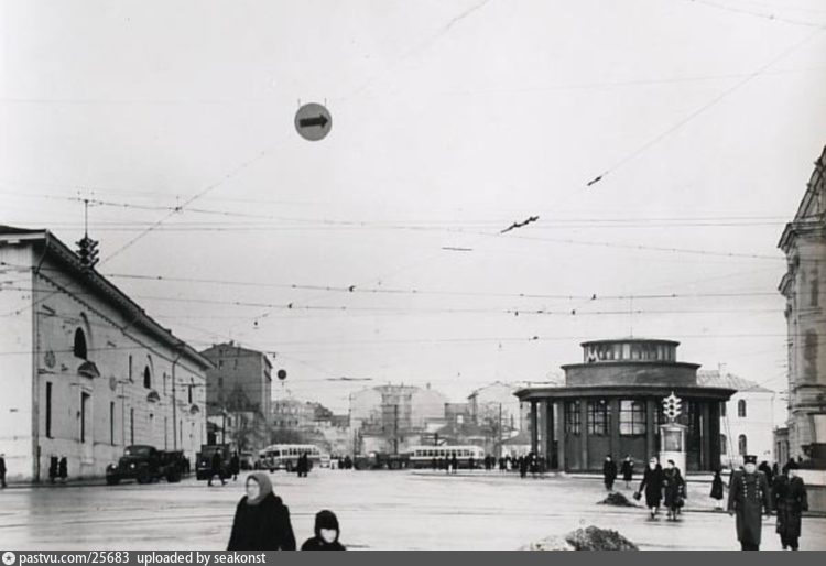 1950-1957