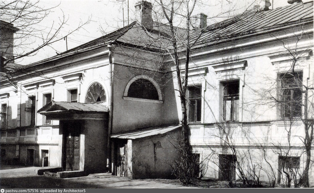 1968-1983
