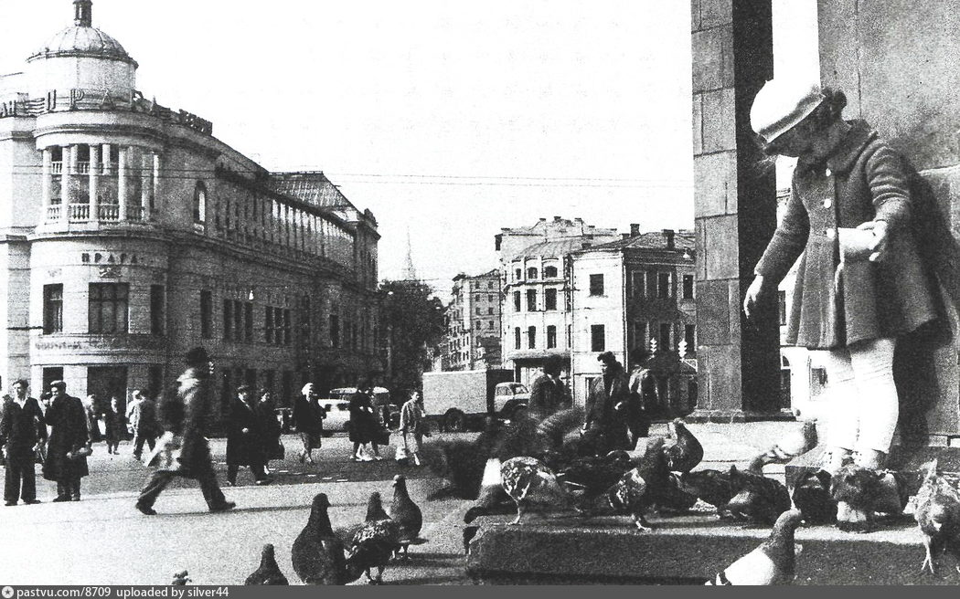 1956-1960