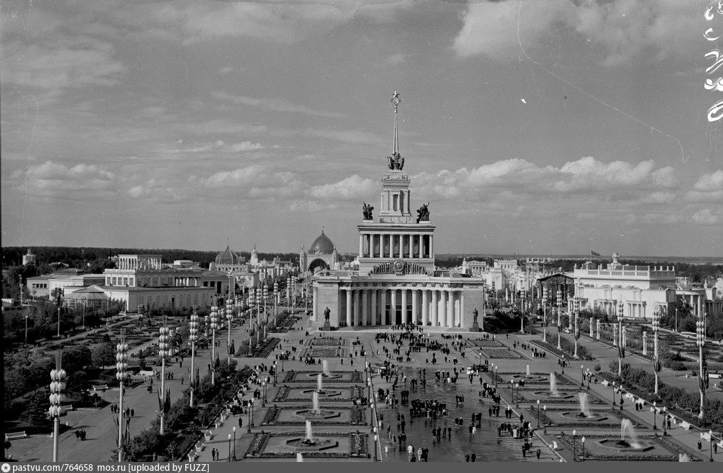 Fotografia antiga do VDNKh, na era soviética.