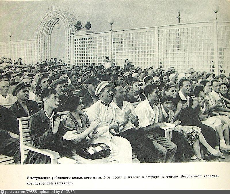 ВСХВ.Эстрадный театр (1939)