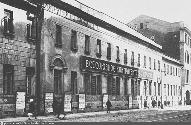 1925–1930