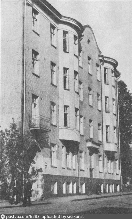 1975-1983