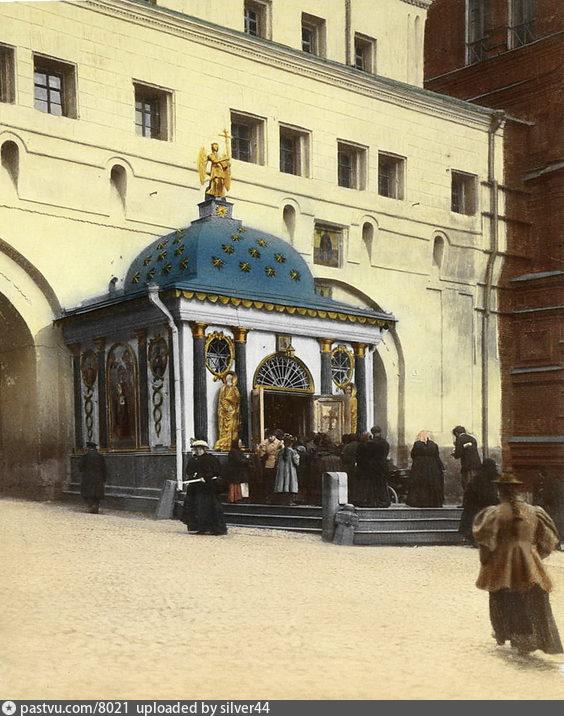 1905-1915