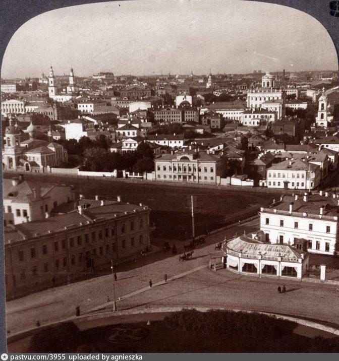 1892-1898