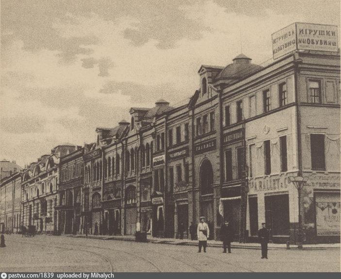 1900-1910