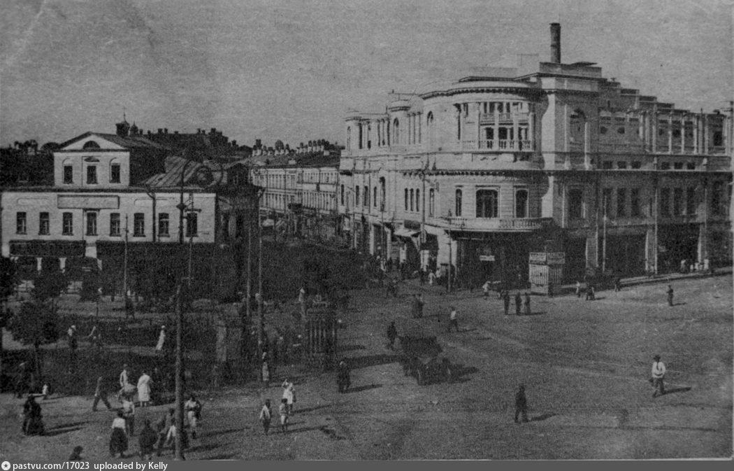 1923-1933