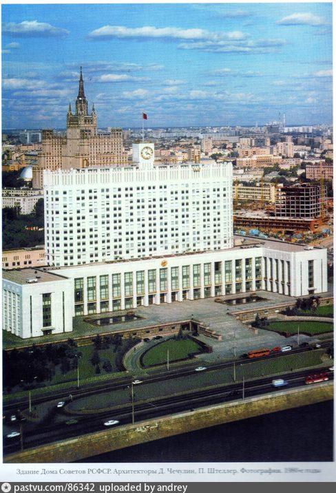 1980-1985