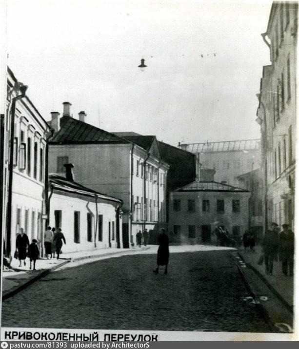 1924-1936