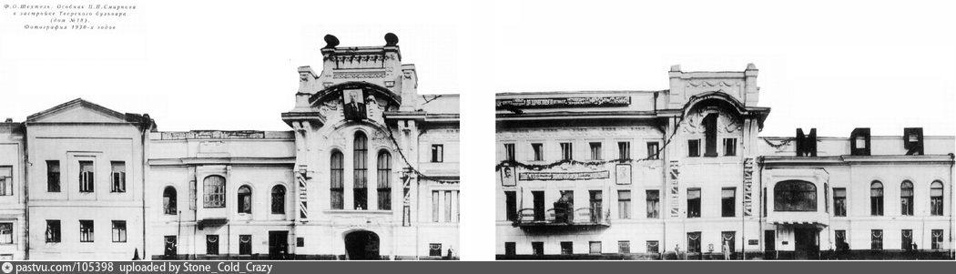 1932-1939
