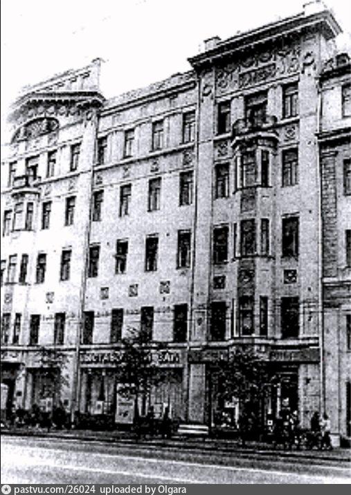 1970-1990