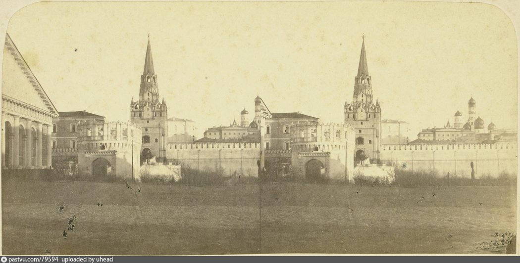 1861-1868