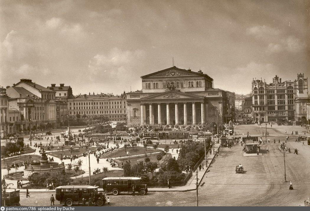 1925-1927