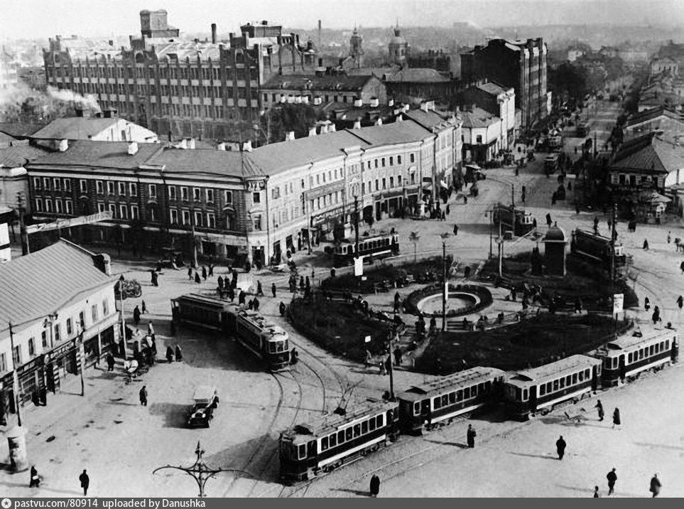 1927-1931
