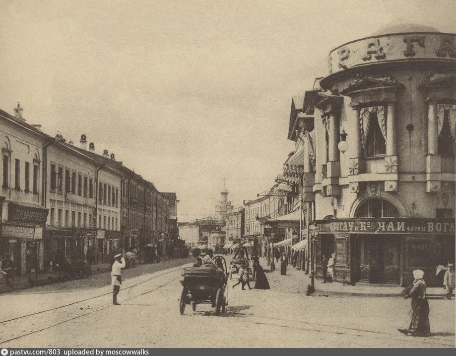 1901-1902