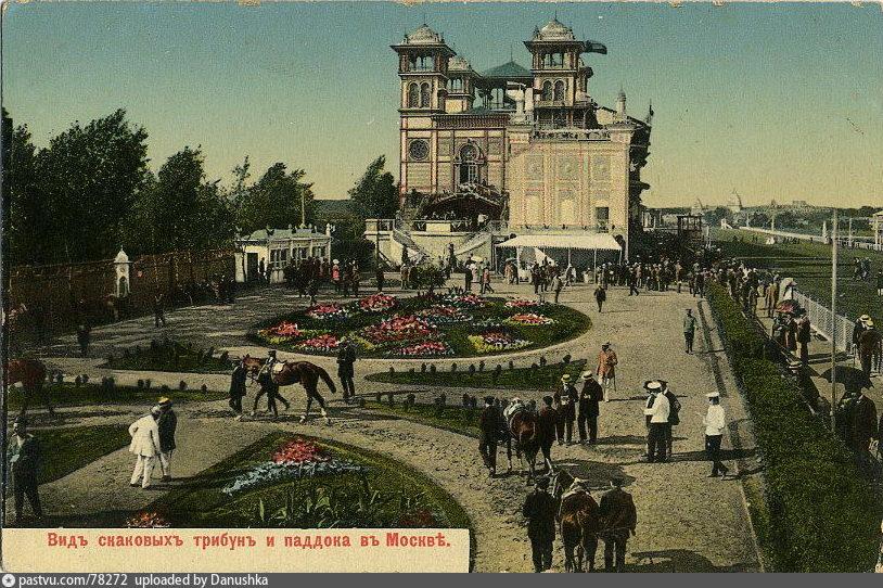 1912-1914