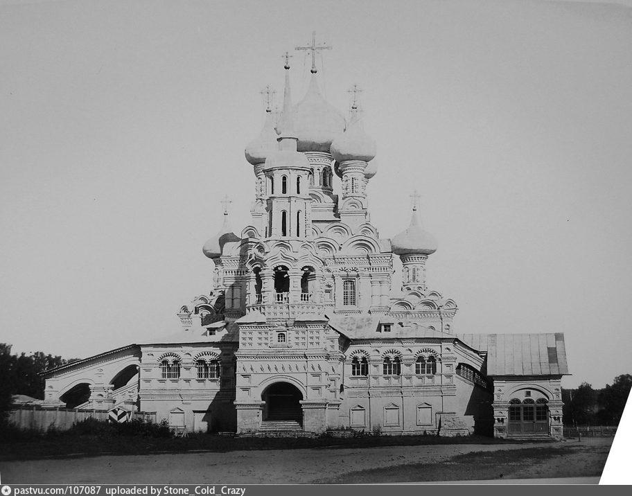 1870-1878