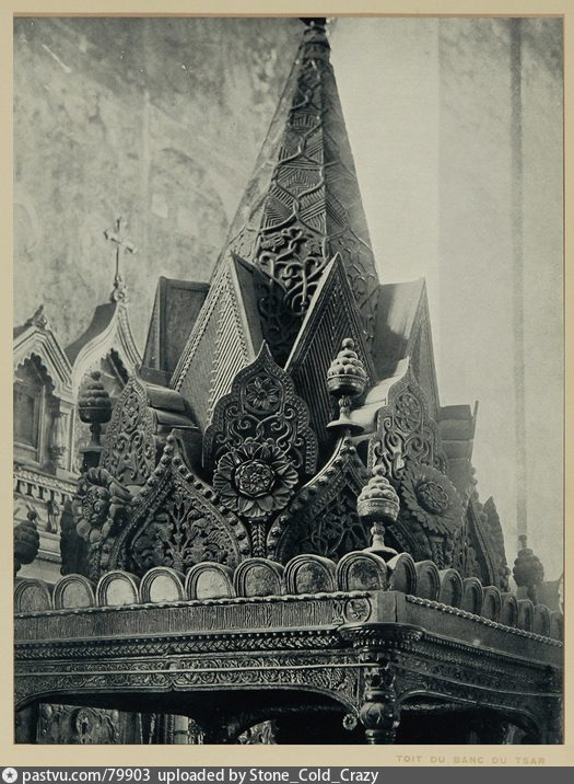 1900-1928