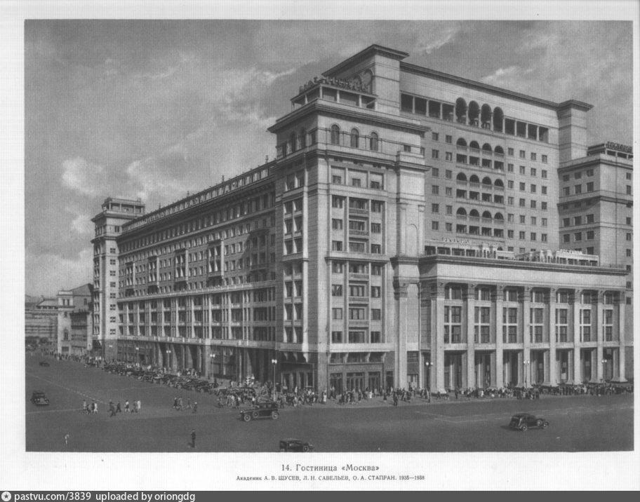 1945-1947