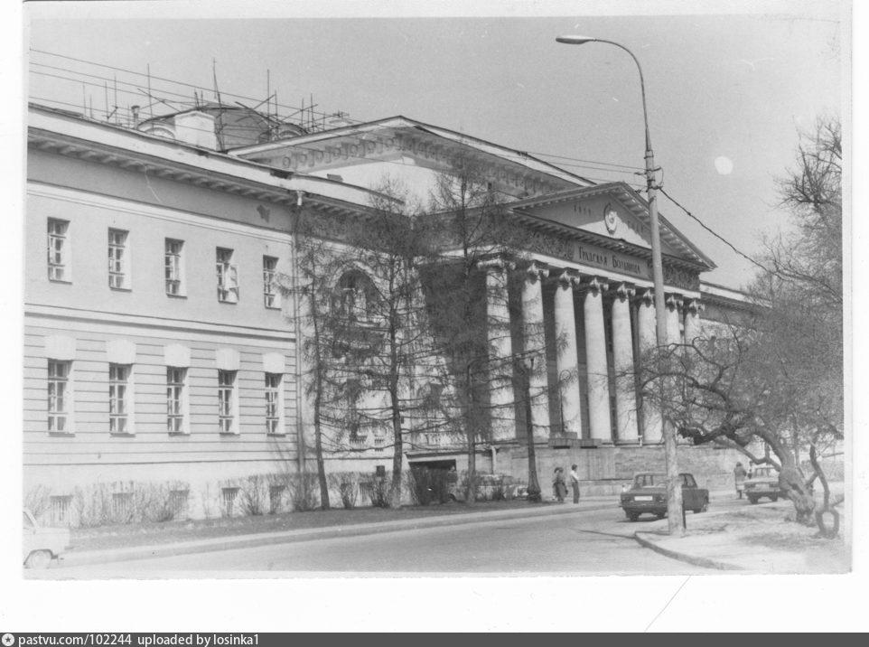 Александровская больница гинекологическое отделение телефон
