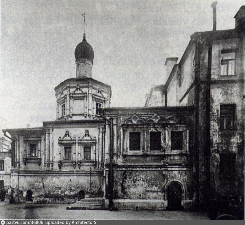 1925-1948