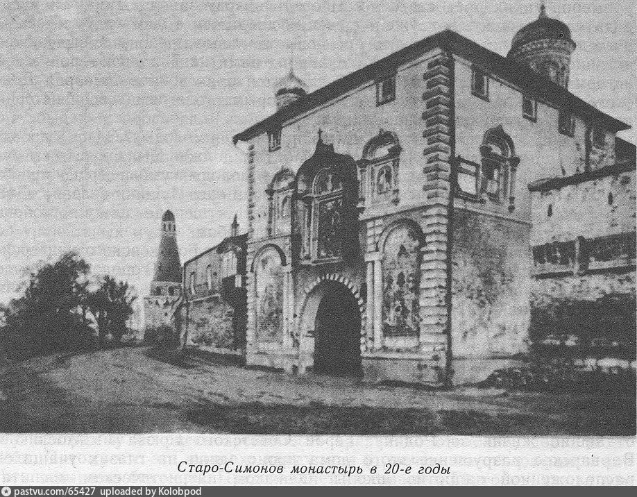 1918-1926