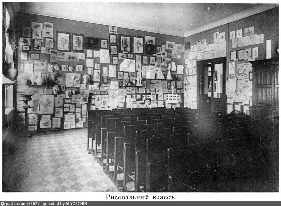 1910-1911