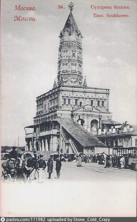 1880-1895