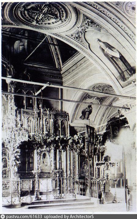 1913-1919