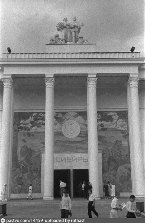 ВСХВ. Павильон Сибири (1939)