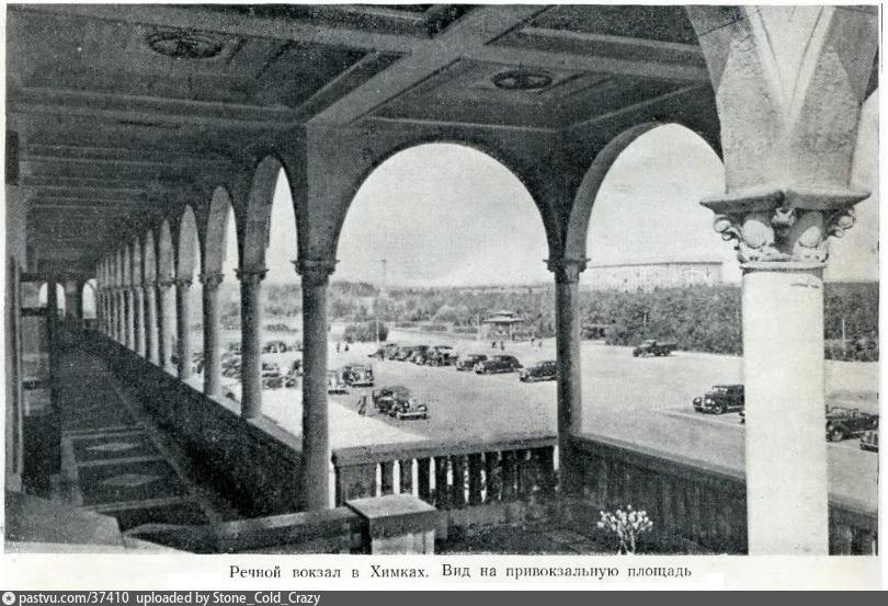 �������� ������ ������.��� �� ������������� ������� (1937)