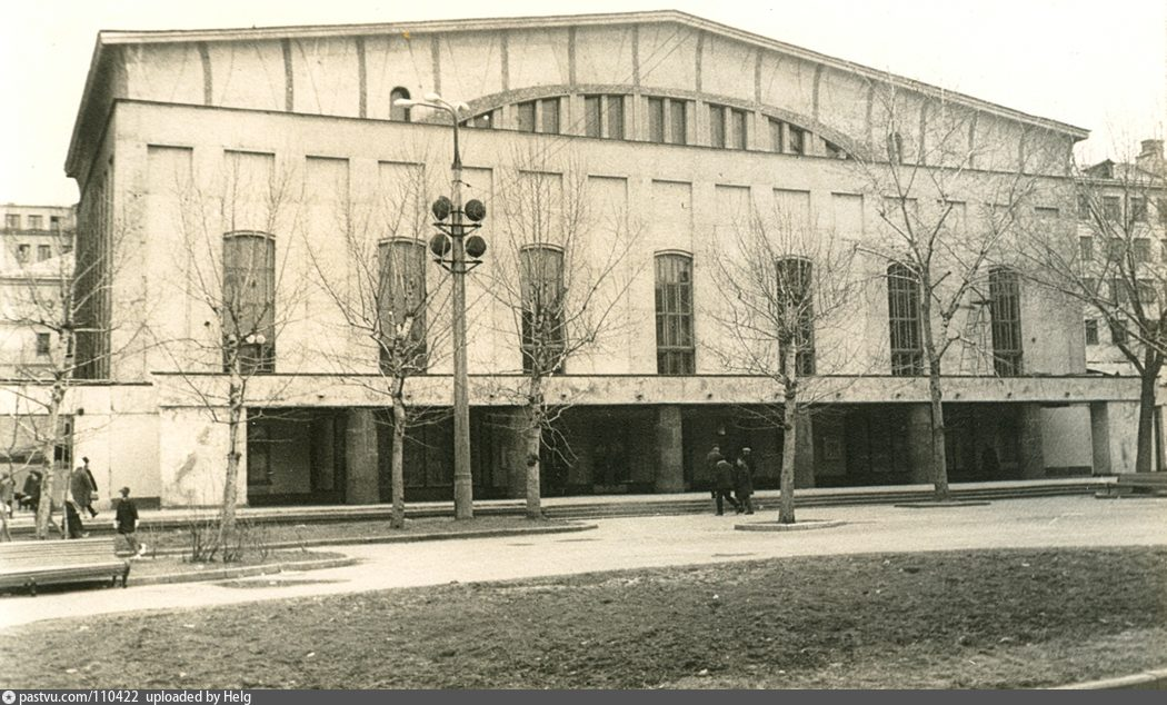 1967-1973