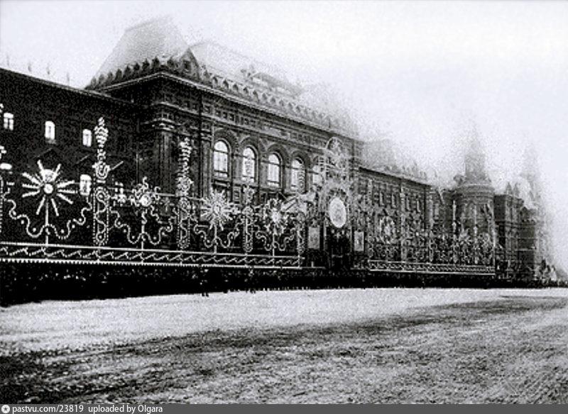 1900-1915