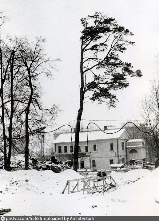 1962-1963