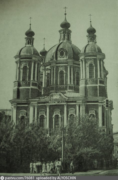 1955-1970