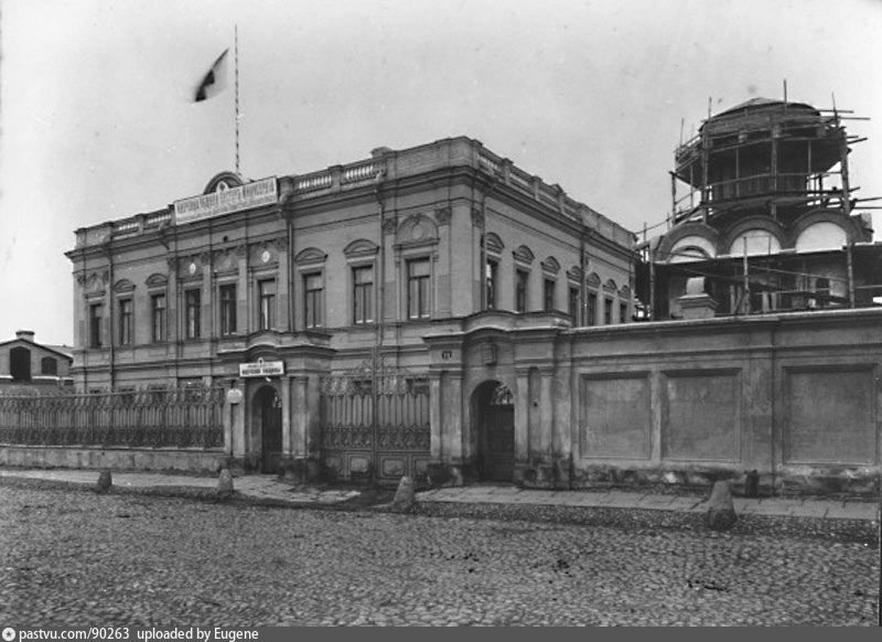 1897-1901