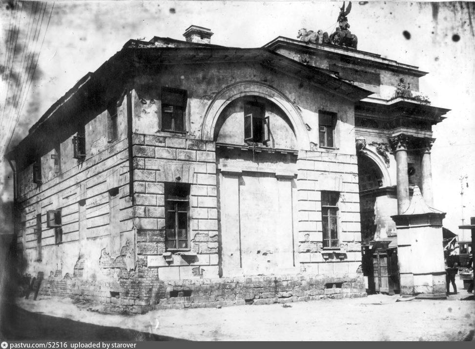 1929-1934
