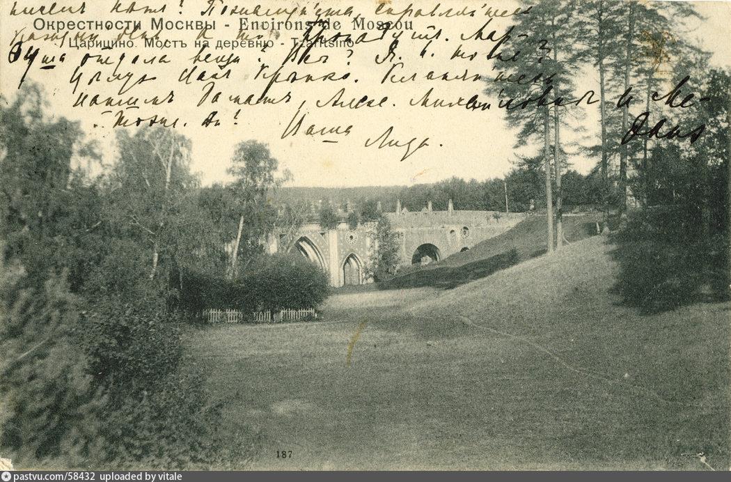 1905-1908