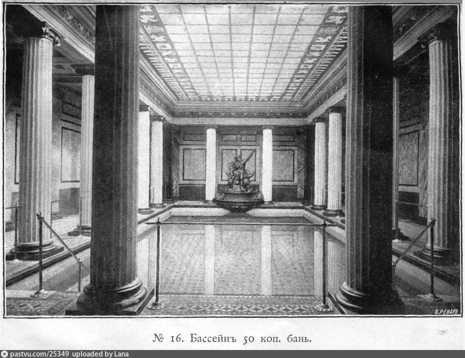 ��������� ������. ������������ ���� (1895�1896)