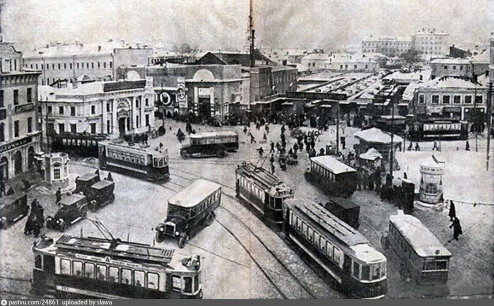 1924-1928