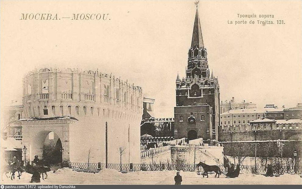 1895-1901