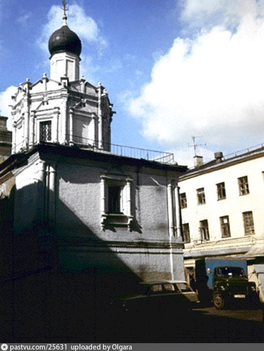 1990-1996