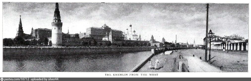 1895-1900